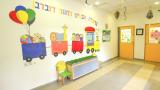 מעון-דובדבן-רמלה-וילנא-כניסה-לכיתות