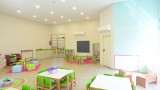 כיתת גן ילדים