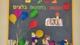 kiryathaim-stories1